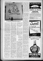 rivista/UM10029066/1949/n.7/14