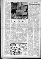 rivista/UM10029066/1949/n.7/2