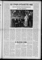 rivista/UM10029066/1949/n.7/3