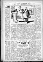 rivista/UM10029066/1949/n.9/8