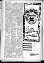 rivista/UM10029066/1950/n.11/14