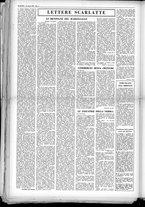 rivista/UM10029066/1950/n.11/6
