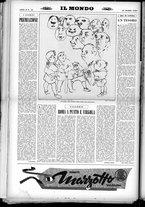 rivista/UM10029066/1950/n.12/16