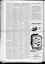 rivista/UM10029066/1950/n.12/4