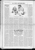 rivista/UM10029066/1950/n.12/8