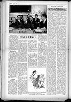 rivista/UM10029066/1950/n.15/2