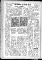 rivista/UM10029066/1950/n.16/4