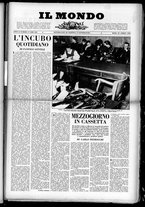 rivista/UM10029066/1950/n.17/1