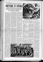 rivista/UM10029066/1950/n.17/10