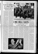 rivista/UM10029066/1950/n.17/5