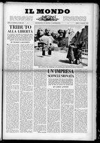 rivista/UM10029066/1950/n.18/1