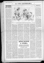 rivista/UM10029066/1950/n.2/8