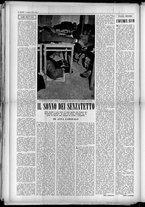 rivista/UM10029066/1950/n.23/4