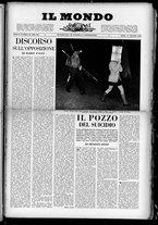 rivista/UM10029066/1950/n.24/1