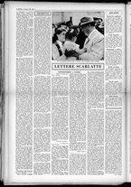 rivista/UM10029066/1950/n.24/4