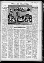 rivista/UM10029066/1950/n.26/15