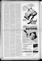 rivista/UM10029066/1950/n.27/12
