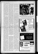 rivista/UM10029066/1950/n.3/14