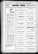 rivista/UM10029066/1950/n.38/14