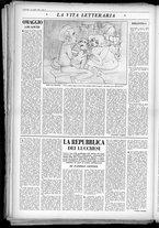 rivista/UM10029066/1950/n.41/8
