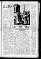 rivista/UM10029066/1950/n.43/5