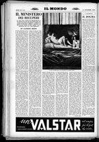 rivista/UM10029066/1950/n.45/16