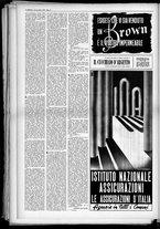 rivista/UM10029066/1950/n.46/12