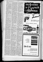 rivista/UM10029066/1950/n.47/12