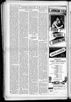 rivista/UM10029066/1950/n.47/14