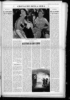 rivista/UM10029066/1950/n.47/15