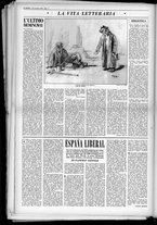 rivista/UM10029066/1950/n.47/8