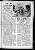rivista/UM10029066/1950/n.47/9