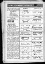 rivista/UM10029066/1950/n.48/10