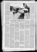 rivista/UM10029066/1950/n.48/4