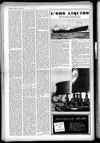 rivista/UM10029066/1950/n.5/14