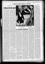 rivista/UM10029066/1950/n.5/15