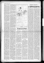 rivista/UM10029066/1950/n.5/2