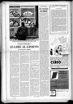 rivista/UM10029066/1950/n.5/4