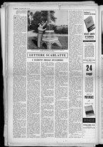 rivista/UM10029066/1950/n.52/10
