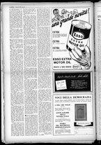rivista/UM10029066/1950/n.6/14
