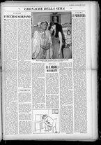 rivista/UM10029066/1950/n.6/15