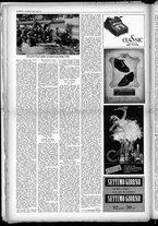 rivista/UM10029066/1950/n.7/12