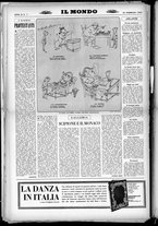 rivista/UM10029066/1950/n.7/16