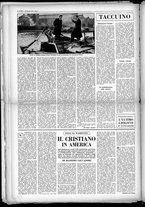 rivista/UM10029066/1950/n.7/2