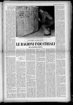 rivista/UM10029066/1950/n.7/3