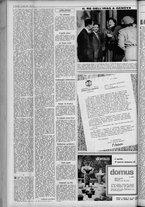 rivista/UM10029066/1951/n.10/10
