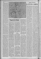 rivista/UM10029066/1951/n.10/2