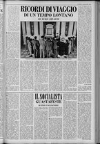 rivista/UM10029066/1951/n.10/3