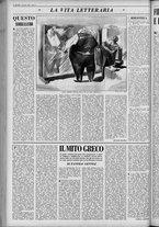 rivista/UM10029066/1951/n.10/6