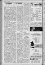 rivista/UM10029066/1951/n.10/8